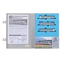 マイクロエース Nゲージ 秩父鉄道3000形 3両セット A0926 鉄道模型 電車