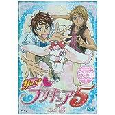 Yes!プリキュア5 Vol.15 [DVD]