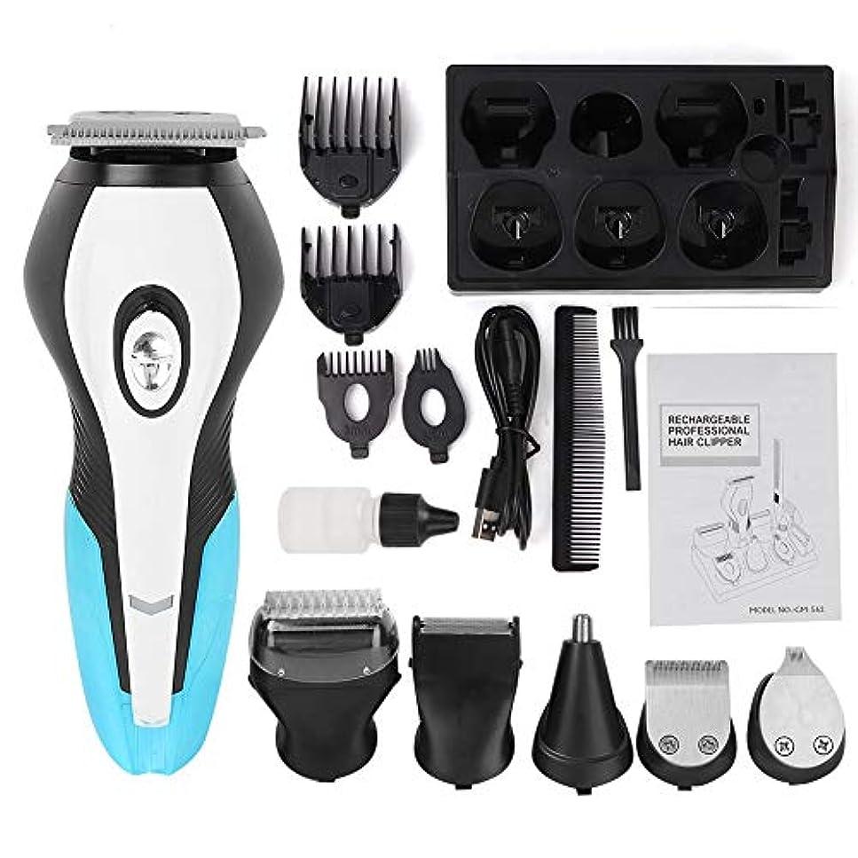 最初に男らしい衝突6つの交換可能なカッターヘッドが付いているひげの鼻毛のスタイリングの毛の取り外し機械のための多機能の電気かみそり