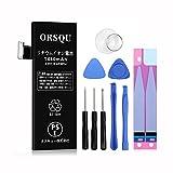 Orsqu バッテリー 交換 PSE 工具付 for iPhone5 電池 1440mah ゼロサイクル 616-0611(アイフォン5s/5c対応不可)