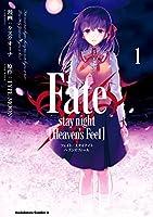 Fate/staynight Heaven'sFeel 予告編 劇場版 映画に関連した画像-08