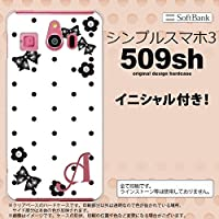509SH スマホケース シンプルスマホ3 カバー イニシャル ドット・花柄(B) 白 nk-509sh-353ini K