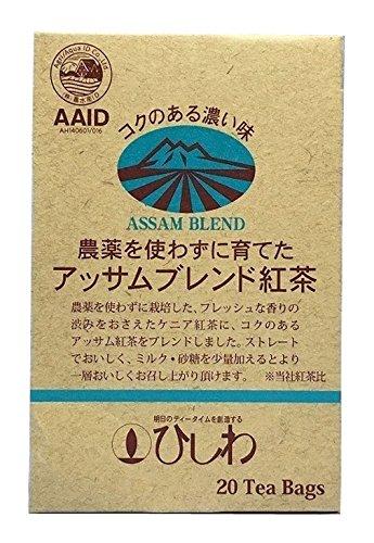 菱和園 農薬を使わずに育てたアッサムブレンド紅茶TB 40g×5個
