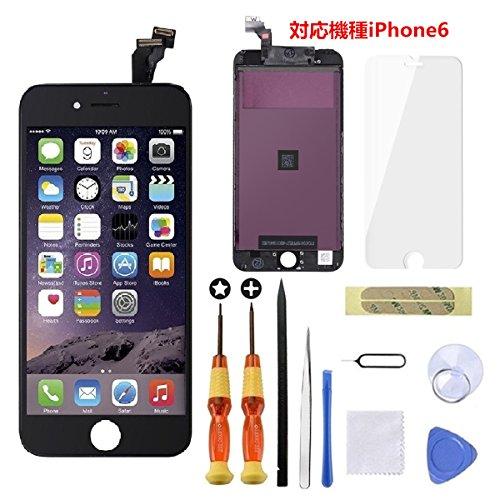 Goldwangwang iPhone 6 4.7インチ フロントパネルタッ...