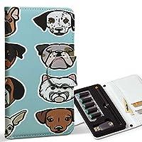 スマコレ ploom TECH プルームテック 専用 レザーケース 手帳型 タバコ ケース カバー 合皮 ケース カバー 収納 プルームケース デザイン 革 犬 動物 アニマル 014141