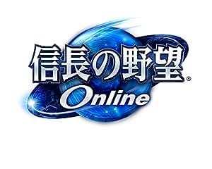 『信長の野望 Online』体験版 [ダウンロード]