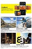 【GoPro公式限定】GoPro HERO8 Black CHDHX-801-FW + 非売品ステッカー 【国内正規品】 画像