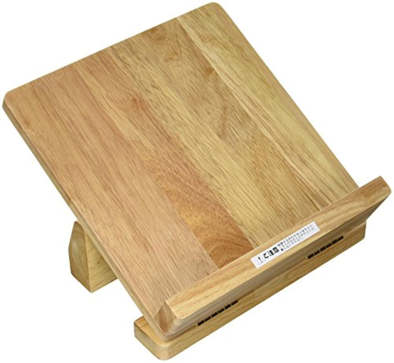 川香水ライバル足首のびのび 木製ストレッチボード