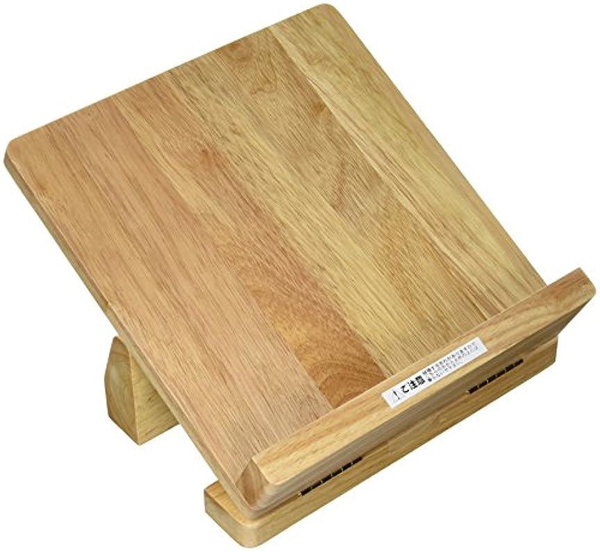 テクスチャーアミューズメントカルシウム足首のびのび 木製ストレッチボード