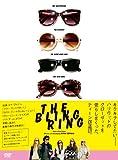 ブリングリング[DVD]