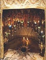 Sacred Doors: Key Journal (Land Of Origin)