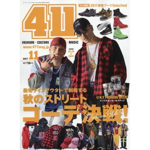 411(フォーワンワン) 2017年 11 月号 [雑誌]