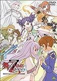 舞-乙HiME Zwei COMPLETE[DVD]