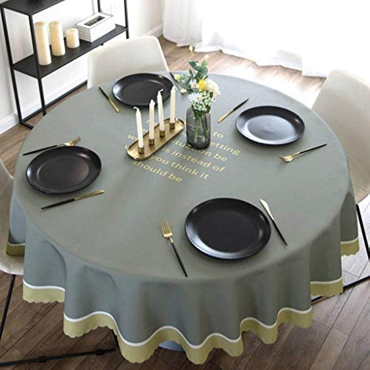 簡単な意図的規則性丸型テーブルクロス/コットンとリネン布地テーブルクロス防水耐摩耗性拭き取り可能単色テーブルカバーのために適したレストランダイニングルームピクニック-グレー-直径: 170CM(67インチ)