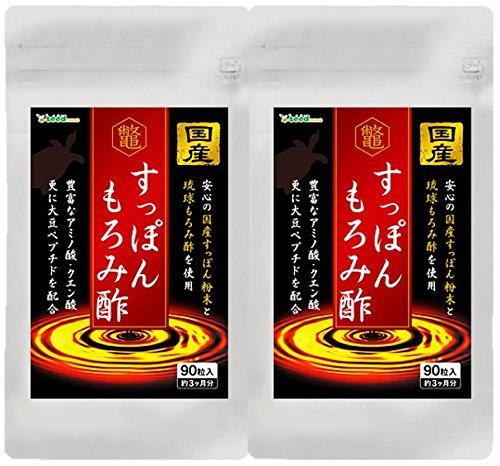 すっぽんもろみ酢 (約6ヶ月分/180粒)