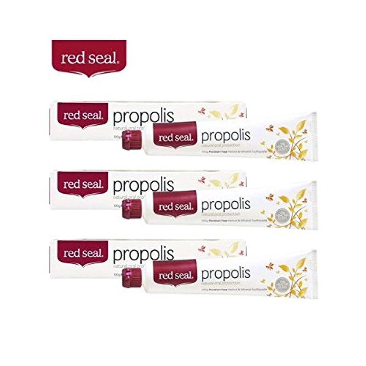 ずんぐりしたポップ規則性Redseal プロポリス 歯磨き パラベンフリー 3本セット [海外直送] [並行輸入品]