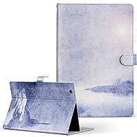 igcase dtab Compact d-02H Huawei dtab Compact タブレット 手帳型 タブレットケース タブレットカバー カバー レザー ケース 手帳タイプ フリップ ダイアリー 二つ折り 直接貼り付けタイプ 011295 お城 水彩 青