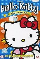 Hello Kitty - Il Teatrino Delle Fiabe #02 (La Bella Addormentata) [Italian Edition]