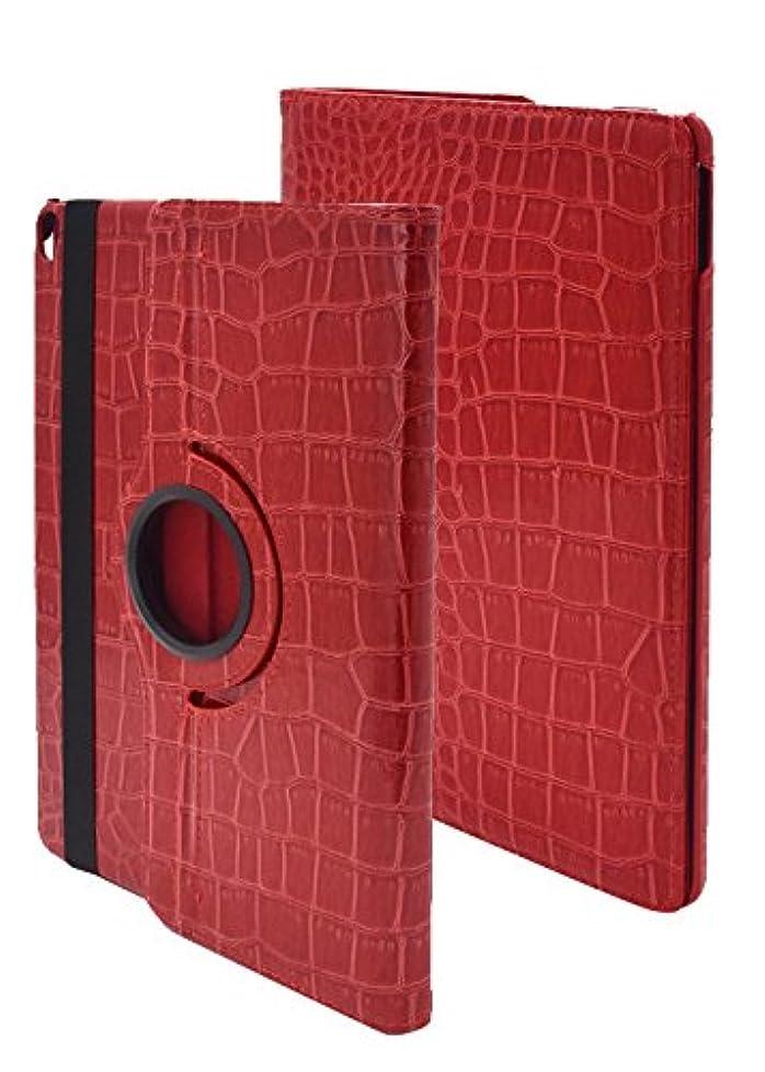 同等の幻想的泥棒PLATA iPad Pro 10.5 / iPad Air (第三世代) 2019 10.5インチ ケース クロコダイル カバー スタンド機能 【 レッド 赤 red 】 IPDP105-52RD