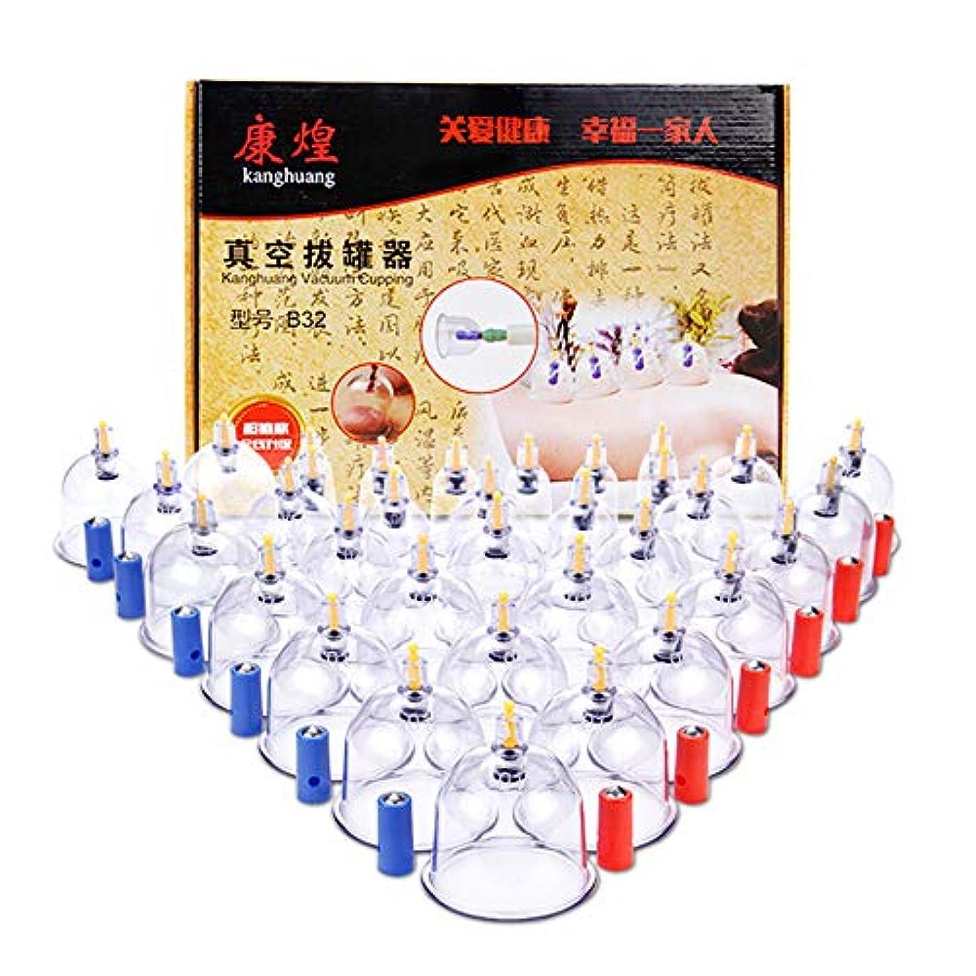 確立します予想外子豚32カップカッピング装置真空カッピングサクションカップマッサージマッサージジャー缶顔マッサージ