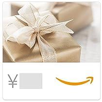 Amazonギフト券- Eメールタイプ - ギフトボックス(ゴールド)