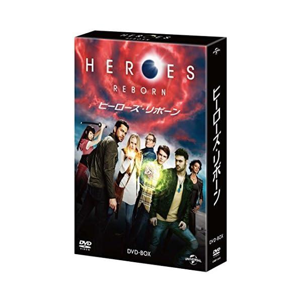 HEROES REBORN/ヒーローズ・リボー...の紹介画像2