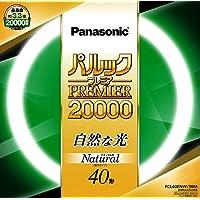 パナソニック 丸形蛍光灯(FCL) 40W形 G10q ナチュラル色 パルックプレミア20000 FCL40ENW38M