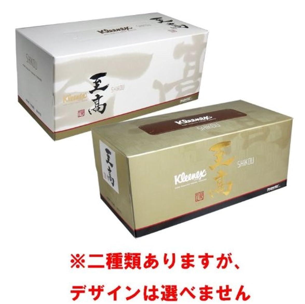 洗練されたカフェテリア対処するBOXティッシュ クリネックス ティッシュ すべては至高の使い心地のために!480枚(160組)