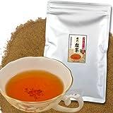 給茶機対応 インスタント 紅茶 100g