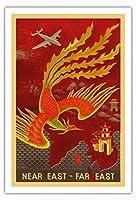 近東 - 極東 - ビンテージな航空会社のポスター によって作成された ルシアン・ブーシェ c.1946 - アートポスター - 76cm x 112cm