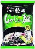戸田久 いわて盛岡じゃじゃ麺 2食 320g