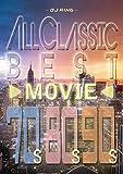 オール・クラシック・ベスト・ムービー -70s,80s,90s- [DVD]