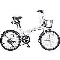 [Amazon.co.jp限定商品] キャプテンスタッグ Oricle 20インチ 折りたたみ自転車 FDB206 [ シマノ6段変速/バッテリーライト/ワイヤー錠/前後泥よけ ] 標準装備