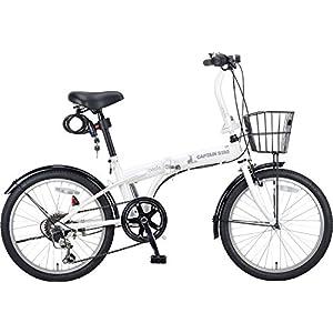 キャプテンスタッグ(CAPTAIN STAG) 20インチ 折りたたみ自転車 オリクル [Amazon.co.jp限定商品] Oricle 20インチ FDB206 シマノ6段変速 / バッテリーライト / ワイヤー錠 / 前後泥よけ 標準装備 ホワイト YG-778