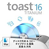 Toast 16 Titanium アップグレード