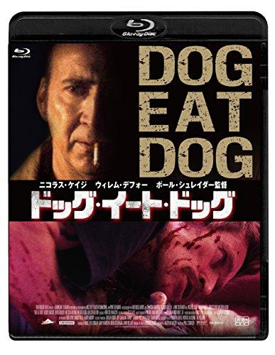 ドッグ・イート・ドッグ[Blu-ray/ブルーレイ]