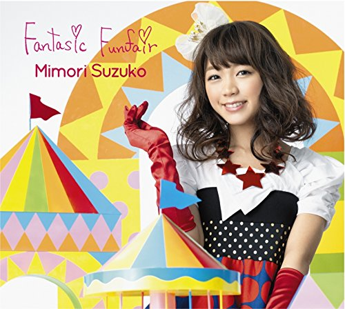 Fantasic Funfair(Blu-ray Disc付限定盤)の詳細を見る