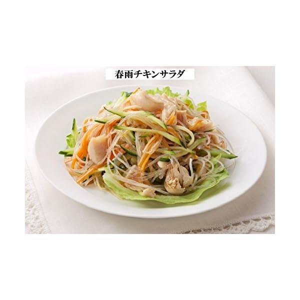 サラダクラブ チキンささみ(ほぐし肉) 40g...の紹介画像8