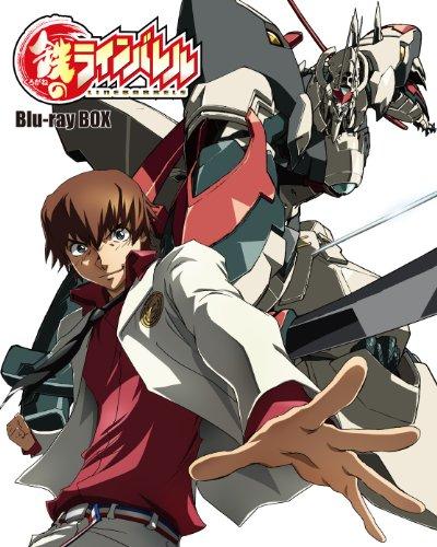『鉄のラインバレル』 Blu-ray BOX 初回限定版(特典CD付き)