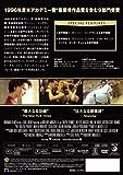 イングリッシュ・ペイシェント [DVD] 画像