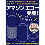 IT研究会 (著) (4)新品:   ¥ 604