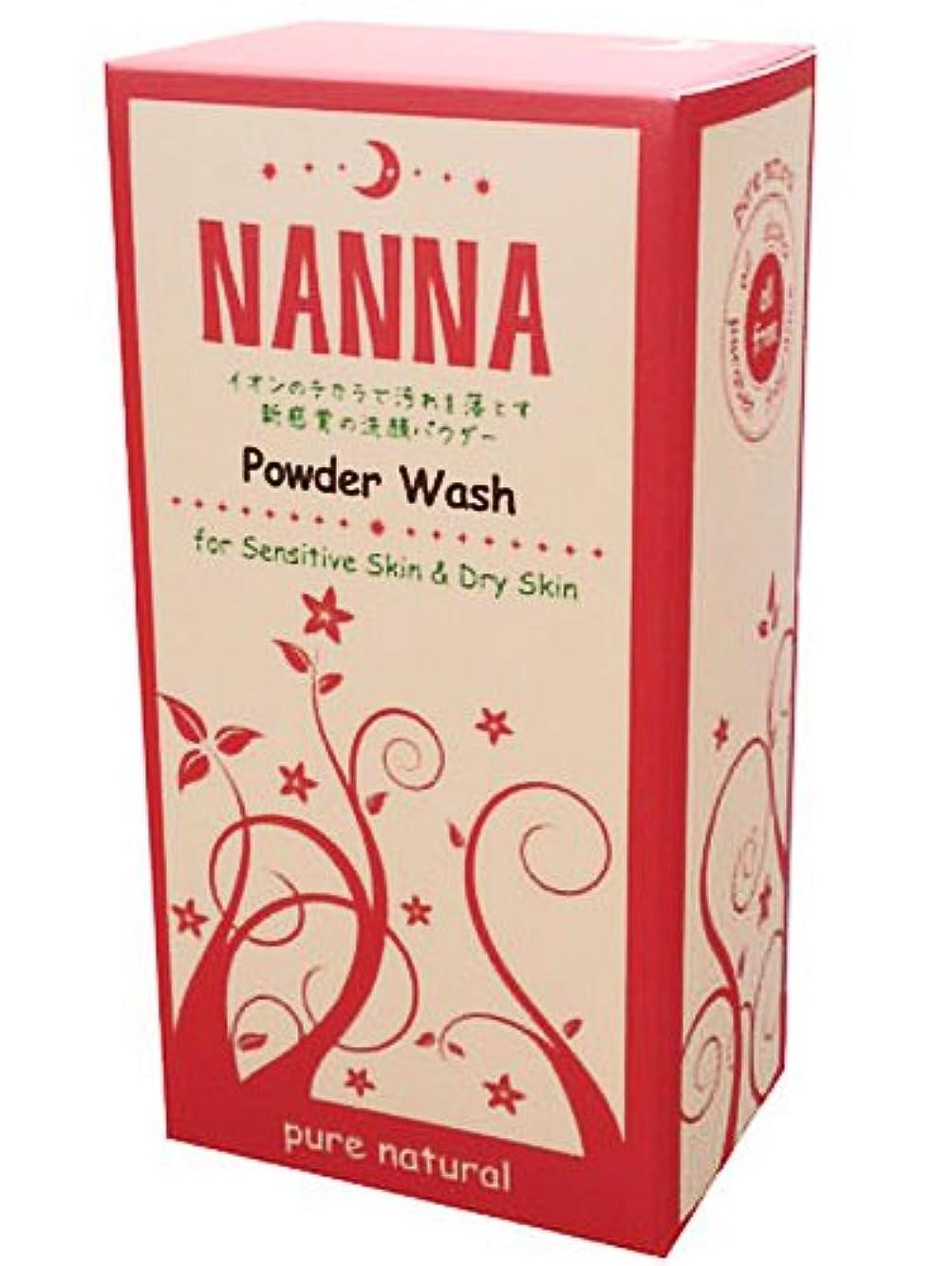 怠惰実験感謝するナンナ パウダー洗顔料 パウダーウォッシュ(1g×30包)