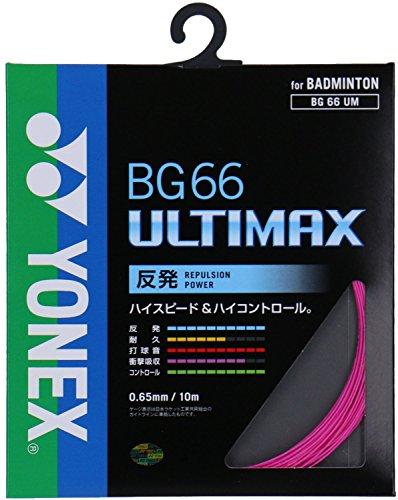 ヨネックス(YONEX) バドミントン ストリングス BG66アルティマックス (0.65mm) BG66UM ネオンピンク