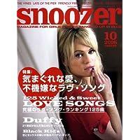 snoozer (スヌーザー) 2008年 10月号 [雑誌]
