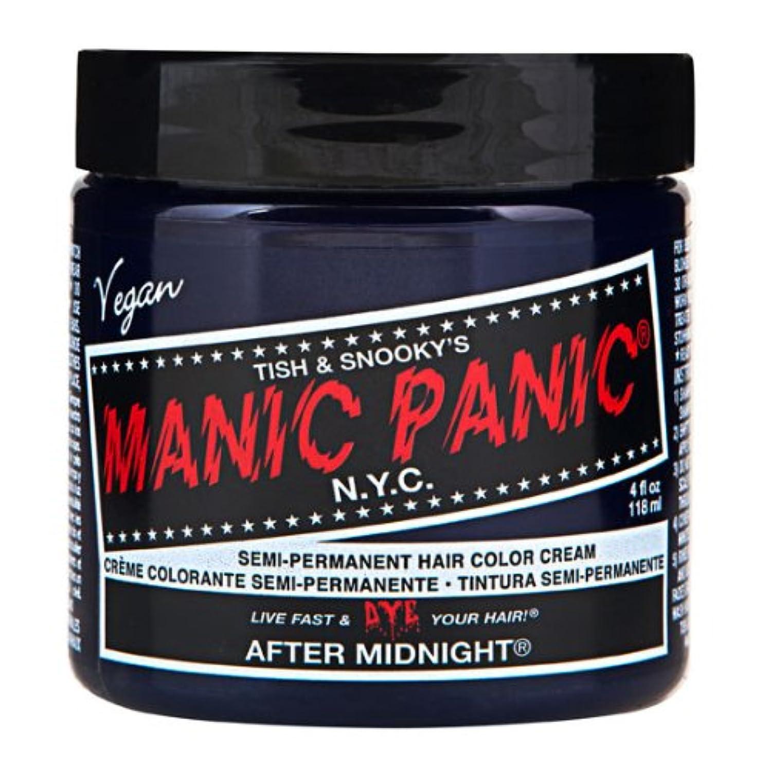 ヒューマニスティック練習クランプスペシャルセットMANIC PANICマニックパニック:After Midnight Blue (アフター?ミッドナイト?ブルー)+ヘアカラーケア4点セット