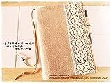 ほぼ日手帳対応カバーカズンサイズ A5手帳カバー 綿麻ハーフリネンと幅広レース ナチュラル