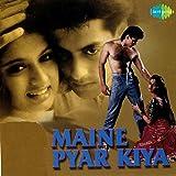 Maine Pyar Kiya (Dialogue 2)