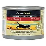 Ziwi Peak (ジーウィーピーク) デイリーキャット クィジーン 缶 ベニソン 170g