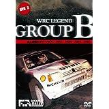WRC Legend Group B 史上最強のラリーバトル 通常版 [DVD]