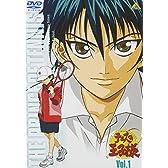 テニスの王子様 Vol.1 [DVD]